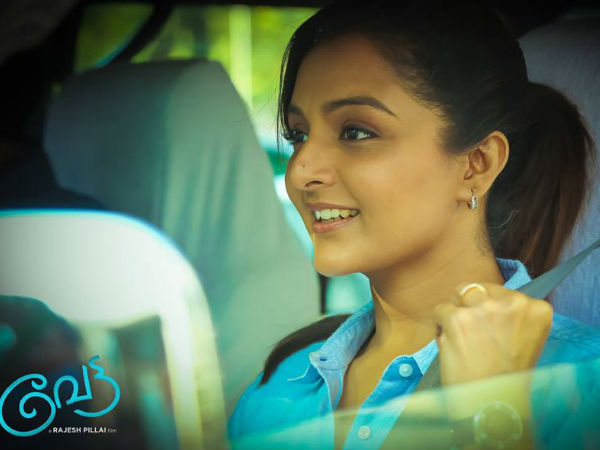 Manju Warrier in Vettah