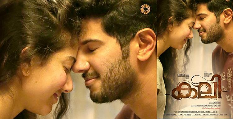 Sai Pallavi and Dulquer Salman in Kali
